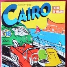 Tebeos y Cómics Extras: CAIRO - EXTRA DE VERANO - Nº 18 - NORMA COMICS 1983 - CON PEQUEÑO SUPLEMENTO FUNNIES EXTRA. Lote 40595178