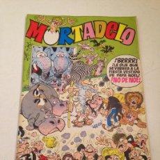 Tebeos y Cómics Extras: MORTADELO EXTRA Nº 1. DE CARNAVAL. BRUGUERA 1971. . Lote 57542397