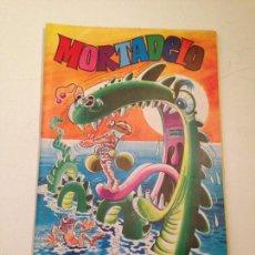 Tebeos y Cómics Extras: MORTADELO EXTRA Nº 12. DE VERANO. BRUGUERA 1974. Lote 57542748