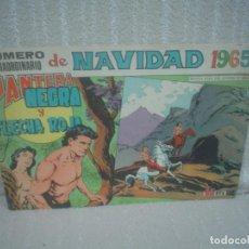 Tebeos y Cómics Extras: PANTERA NEGRA Y FLECHA ROJA NÚMERO EXTRAORDINARIO DE NAVIDAD 1965. Lote 72034823