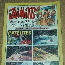 Tebeos y Cómics Extras: JAIMITO EXTRAORDINARIO DE NAVIDAD 1959 Nº 478 - ORIGINAL -. Lote 96821051