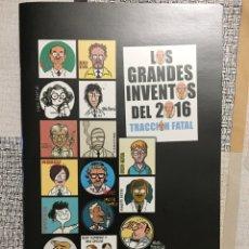 Tebeos y Cómics Extras: LOS GRANDES INVENTOS DEL 2016. TRACCIÓN FATAL. VARIOS AUTORES. FNAC. OBSEQUIO. Lote 98079266