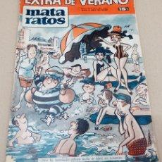 Tebeos y Cómics Extras: MATA RATOS EXTRA DE VERANO 1966 -IBERO MUNDIAL-. Lote 121171527