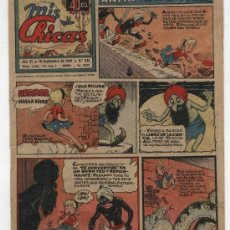 Tebeos: MIS CHICAS. C. GIL 1941. Nº 243.. Lote 17143296