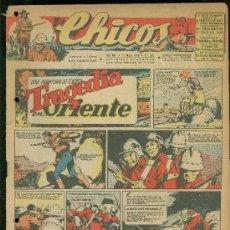 Tebeos: CHICOS. AÑO VIII. Nº 352. 11 MAYO DE 1945. TRAGEDIA EN ORIENTE.. Lote 18456344