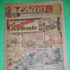 Tebeos: CHICOS.25 ABRIL DE 1945.Nº350. Lote 30932387