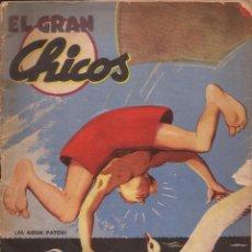 Tebeos: EL GRAN CHICOS Nº 20 ( JULIO 1947 ). Lote 50809172