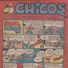 Tebeos: COMIC COLECCION CHICOS Nº 518. Lote 94367526