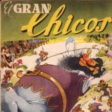 Tebeos: EL GRAN CHICOS. AÑO 1. NÚMERO 4. Lote 108046375
