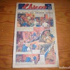 Livros de Banda Desenhada: CHICOS Nº 141. 13 NOVIEMBRE 1940. LA SECTA DEL DRAGON VERDE. CONSUELO GIL. 20 CTS. Lote 113563175