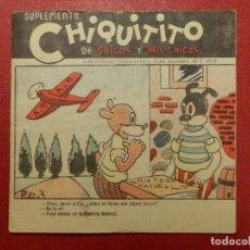 Tebeos: TEBEO - SUPLEMENTO CHIQUITITO - CON CENSURA ECLESIASTICA - Nº XX ? - . Lote 120493043