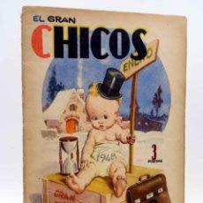 Tebeos: EL GRAN CHICOS 24. (VVAA) CHICOS /GILSA, 1948. Lote 139513996