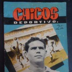 Tebeos: ANTIGUO TEBEO , CHICOS DEPORTIVO NÚMERO 57 ,AÑO 1952 , VER FOTOS. Lote 175690822