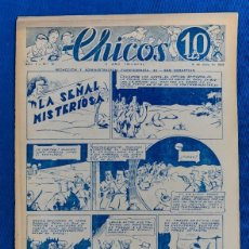 Tebeos: TEBEO CHICOS..Nº18 / JULIO 1938. Lote 205305047