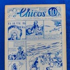 Tebeos: TEBEO CHICOS..Nº 40 / DICIEMBRE 1938. Lote 205357770