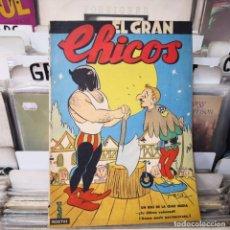Tebeos: EL GRAN CHICOS Nº 22. SEPTIEMBRE 1947. Lote 213891375