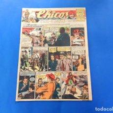 Tebeos: CHICOS Nº 485 AÑO 1946 -BUEN ESTADO. Lote 218107600