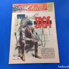 Tebeos: CHICOS Nº 442 AÑO 1947 -BUEN ESTADO. Lote 218107785