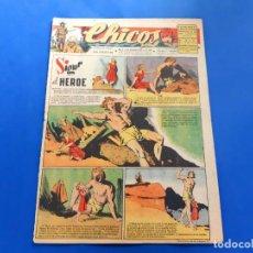 Tebeos: CHICOS Nº 466 AÑO 1947 -BUEN ESTADO. Lote 218120902