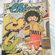 Tebeos: 1947 GRAN CHICOS N.º 17 ILUSTRA BERNAL BLANCO FREIXAS CESAR CRIS .... Lote 218645073