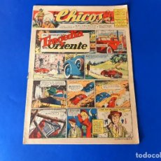 Tebeos: CHICOS Nº 344 -40 CTS -1945 -CONSUELO GIL. Lote 232009430