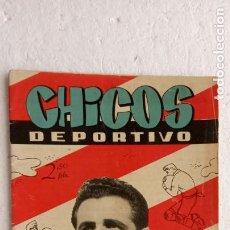 Tebeos: CHICOS DEPORTIVO Nº 56. Lote 248821260