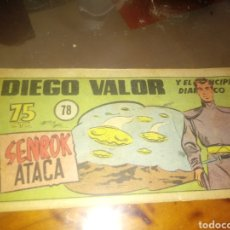 BDs: DIEGO VALOR 78. Lote 249122595