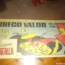 BDs: DIEGO VALOR 79. Lote 249122675