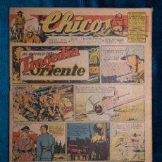 Tebeos: CHICOS Nº343.CONSUELO GIL. AÑO.1945. Lote 268458069