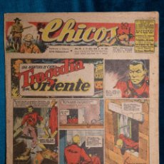 Tebeos: CHICOS Nº358CONSUELO GIL. AÑO.1945. Lote 268458794