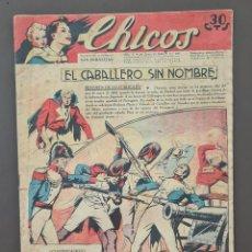 Tebeos: TEBEO CHICOS AÑO V 20 JUNIO 1942 Nº 217, EL CABALLERO SIN NOMBRE. Lote 288617873