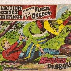 Tebeos: FLASH GORDON Nº25 EDITA DOLAR . Lote 24690605