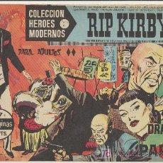 Tebeos: HEROES MODERNOS SERIE C Nº 17. RIP KIRBY.. Lote 19228820