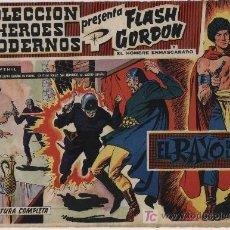 Tebeos: FLASH GORDON Nº 10. HÉROES MODERNOS. SERIE FLASH GORDON Y EL HOMBRE ENMASCARADO. DOLAR.. Lote 20106779