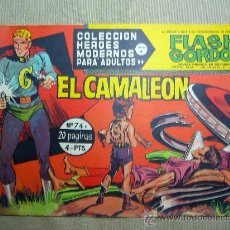 Tebeos: COMIC, FLASH GORDON, Nº 74, SERIE B, DOLAR, EL CAMALEON, ORIGINAL. Lote 22787440