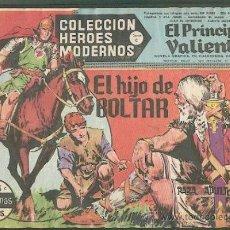 Tebeos: COLECCIÓN HEROES MODERNOS SERIE C Nº 25, CON EL PRINCIPE VALIENTE, EDITORIAL DÓLAR. Lote 25364060