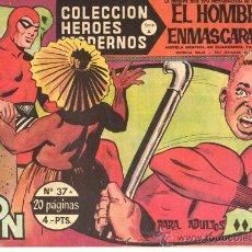 Livros de Banda Desenhada: EL HOMBRE ENMASCARADO (SERIE-A) (DOLAR) Nº 37. Lote 26997477