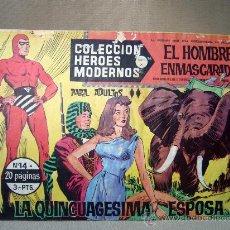 Tebeos: COMIC, EL HOMBRE ENMASCARADO Y FLASH GORDON, HEROES MODERNOS, LA QUINCUAGESIMA ESPOSA, Nº 14. Lote 30732213