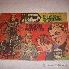 Tebeos: COLECCIÓN HEROES MODERNOS SERIE B Nº 17, CON FLASH GORDON, EDITORIAL DÓLAR. Lote 31734948
