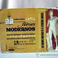 Tebeos: COMIC, HEROES MODERNOS, Nº 15, SERIE C, DOLAR. Lote 32553289