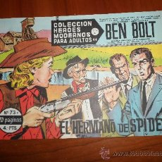 Tebeos: BEN BOLT HEROES MODERNOS DOLAR SERIE C Nº 73 IMPECABLE. Lote 222492786