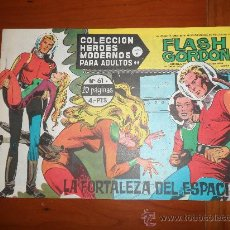 Tebeos: FLASH GORDON HEROES MODERNOS DOLAR SERIE B Nº 61 IMPECABLE . Lote 36421400
