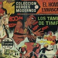 Tebeos: HEROES MODERNOS Nº 16 : EL HOMBRE ENMASCARADO. Lote 37292529