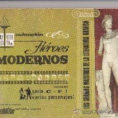 Tebeos: COLECCION HEROES MODERNOS ,RETAPADOS .. Lote 38051997