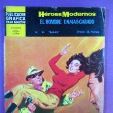 Tebeos: EL HOMBRE ENMASCARADO - NOVELA GRÁFICA PARA ADULTOS- HÉROES MODERNOS Nº 34 -EDITORIAL DÓLAR - 1960. Lote 50305960
