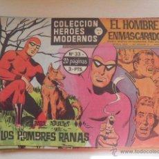 Tebeos: EL HOMBRE ENMASCARADO. Lote 52762364