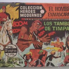 Tebeos: HEROES MODERNOS SERIE A EL HOMBRE ENMASCARADO SERIE A Nº 16 EDITA DOLAR. Lote 54668560