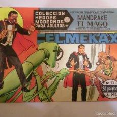 Tebeos: COLECCION HEROES MODERNOS - MANDRAKE EL MAGO NUM 71 - EDITORIAL DOLAR - 1958 - MBE. Lote 56163123