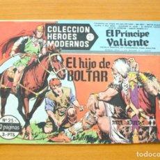Tebeos: HÉROES MODERNOS SERIE C - Nº 25 - EL PRINCIPE VALIENTE - EDITORIAL DÓLAR 1963. Lote 62069272