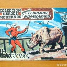 Tebeos: HÉROES MODERNOS - EL HOMBRE ENMASCARADO Nº 14 - EL MONO BLANCO - EDITORIAL DÓLAR 1958. Lote 62069564